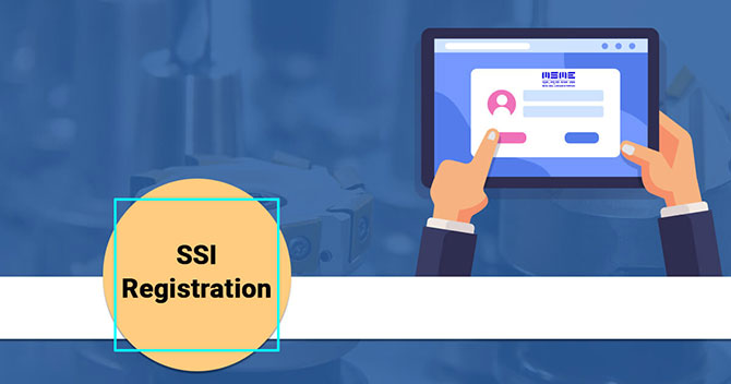 SSI Registration
