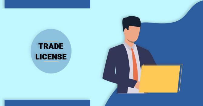 Online Trade License