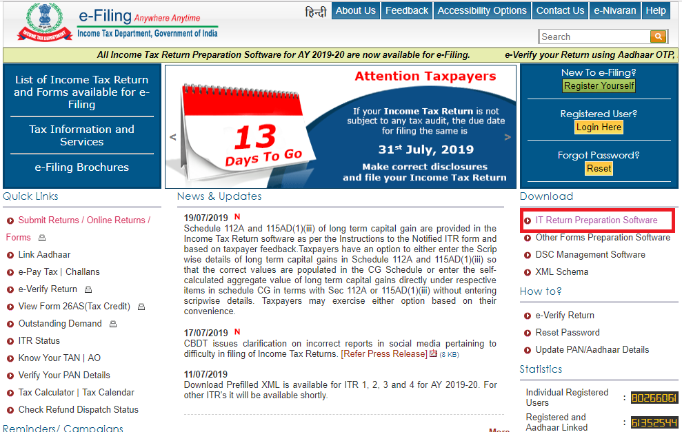 Download ITR Utility