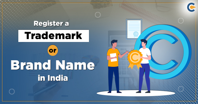 register a trademark or brand name in India