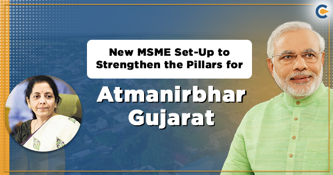 Gujarat Industrial Policy 2020