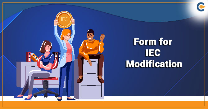 Form for IEC Modification
